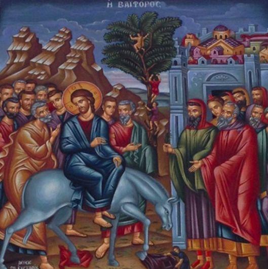 INTRAREA IN IERUSALIM 4